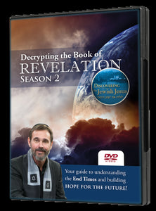 Decrypting the Book of Revelation Season 2