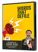 Words That Defile