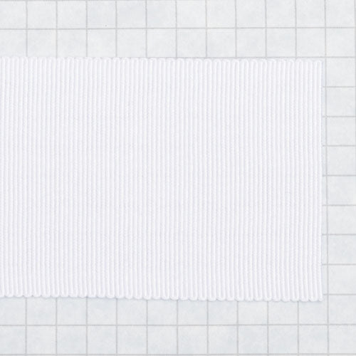 100% Rayon Petersham Ribbon 50 mm (2 inch) wide - White