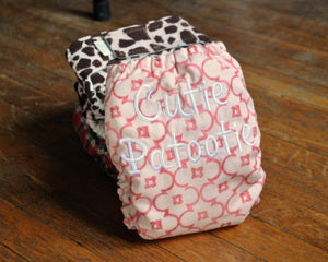 Cutie Patootie fitted Perfect Size cloth diaper, Size Medium. Ready to Ship.