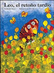 Leo the Late Bloomer Spanish Paperback Book