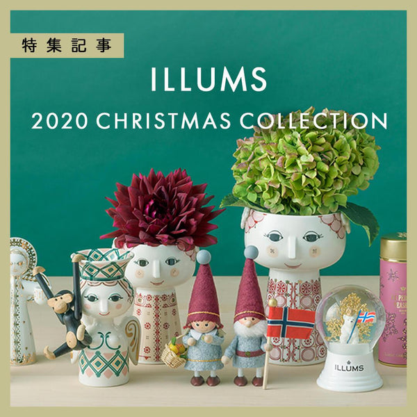 ILLUMS 2020 CHRISTMAS COLLECTION | ILLUMS