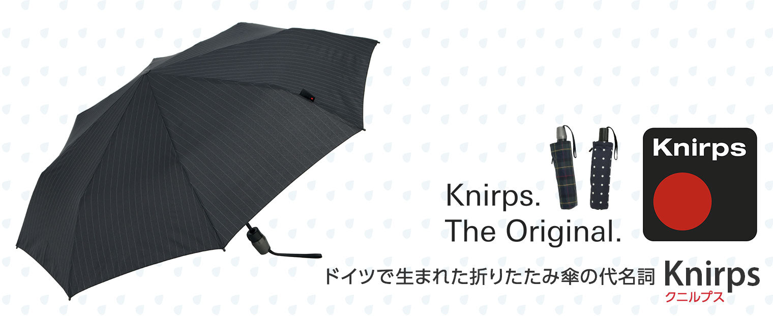 Knirps クニルプス