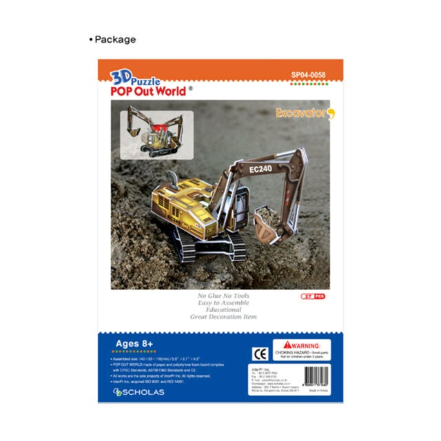 Pop Out - Excavator