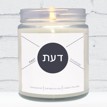 Daat Sefirot Candle (Knowledge)