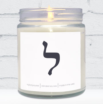 Lamed Candle
