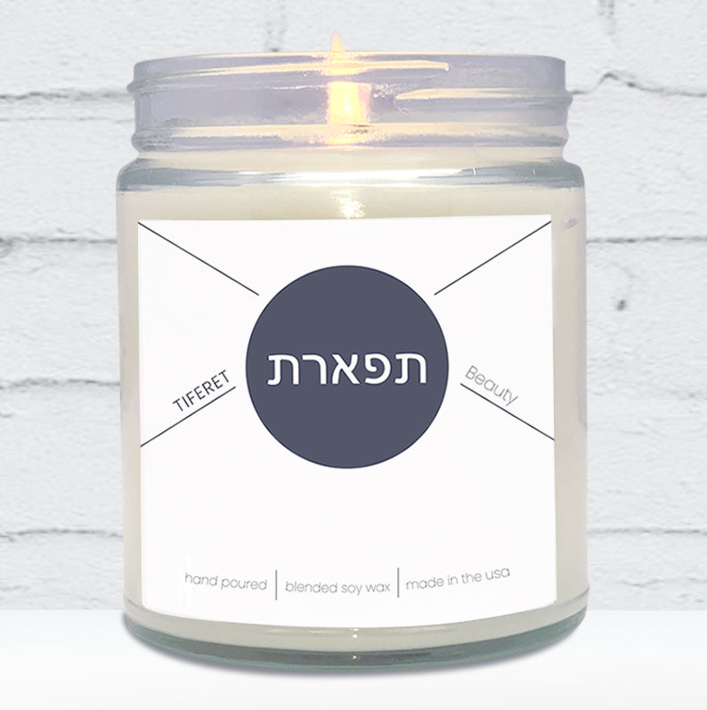 Tiferet Sefirot Candle (beauty)