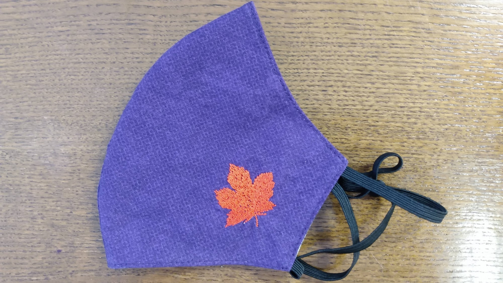 Proud To Be Canadian Embroidered Leaf