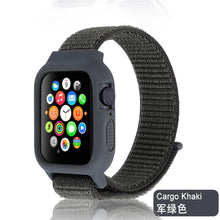 Load image into Gallery viewer, Nylon Sport loop Strap + Case bundle For Apple Watch - Wristwatchstraps.co