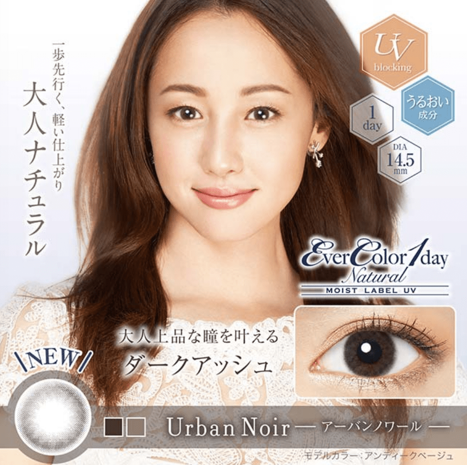 mimibuy.com 美瞳 EverColor1day Natural MoistLabelUV 黑色UrbanNoir日抛20片装