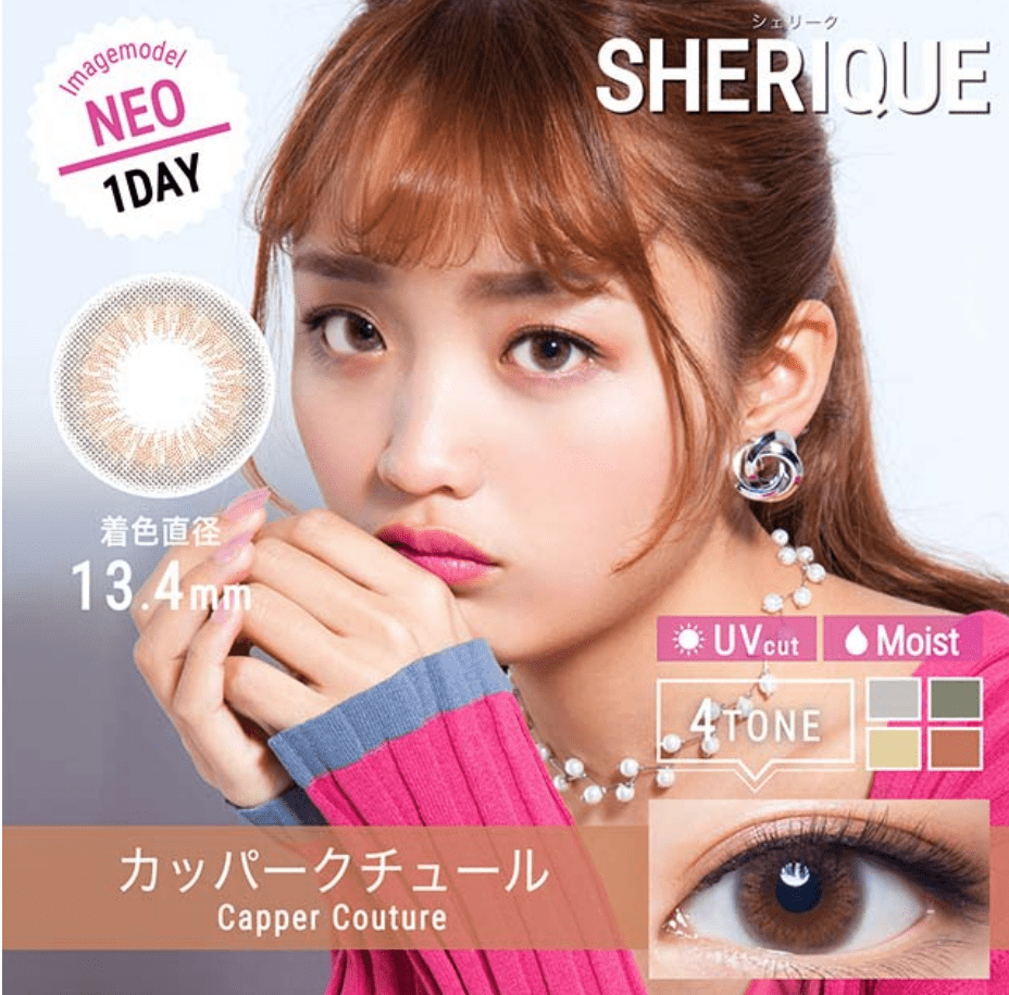 mimibuy.com 美瞳 SHERIQUE 橙色CapperCouture日抛10片装