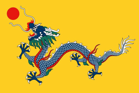 Drapeau Dragon Jaune | L'Antre du Dragon