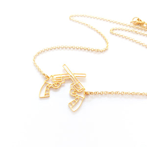 Pistol Guns Necklace Gold / Silver - Shany Design Studio Jewellery Shop
