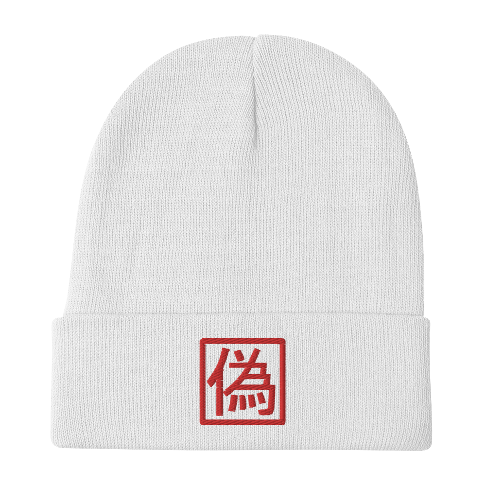 FAKE! 偽 Japanese - Knit Beanie - SVista Fashion