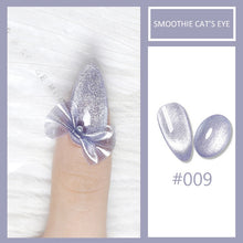 Load image into Gallery viewer, Mobray 9D Cat Eye Magnetic Gel - 05ml
