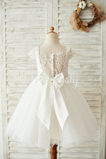 Satin Tulle Beaded Lace Cap Sleeves Sheer Back Wedding
