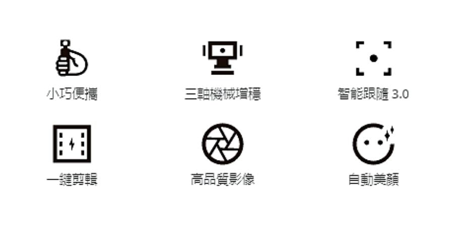 DJI-Pocket-2-Single-Action-camera-content-feature-all