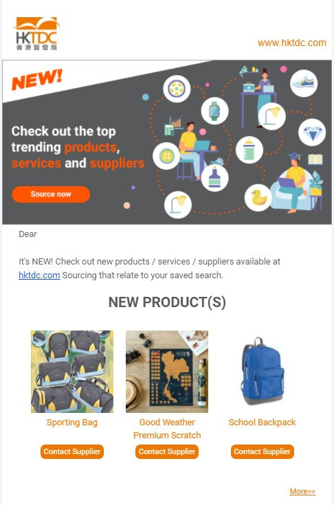 news-Lexuma-Agent-Product-Travel-Scratch-Maps-listed-on-the-Sourcing-on-hktdc-com-event-page-Hong-Kong-Gifts-and-Premium-Fair-travel-goods-email
