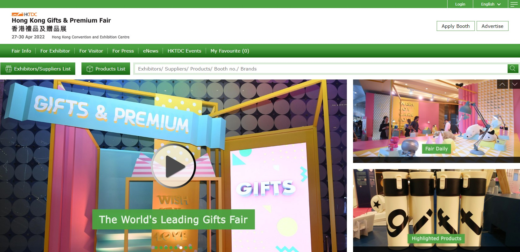 news-Lexuma-Agent-Product-Travel-Scratch-Maps-listed-on-the-Sourcing-on-hktdc-com-event-page-Hong-Kong-Gifts-and-Premium-Fair-exhibition-eng