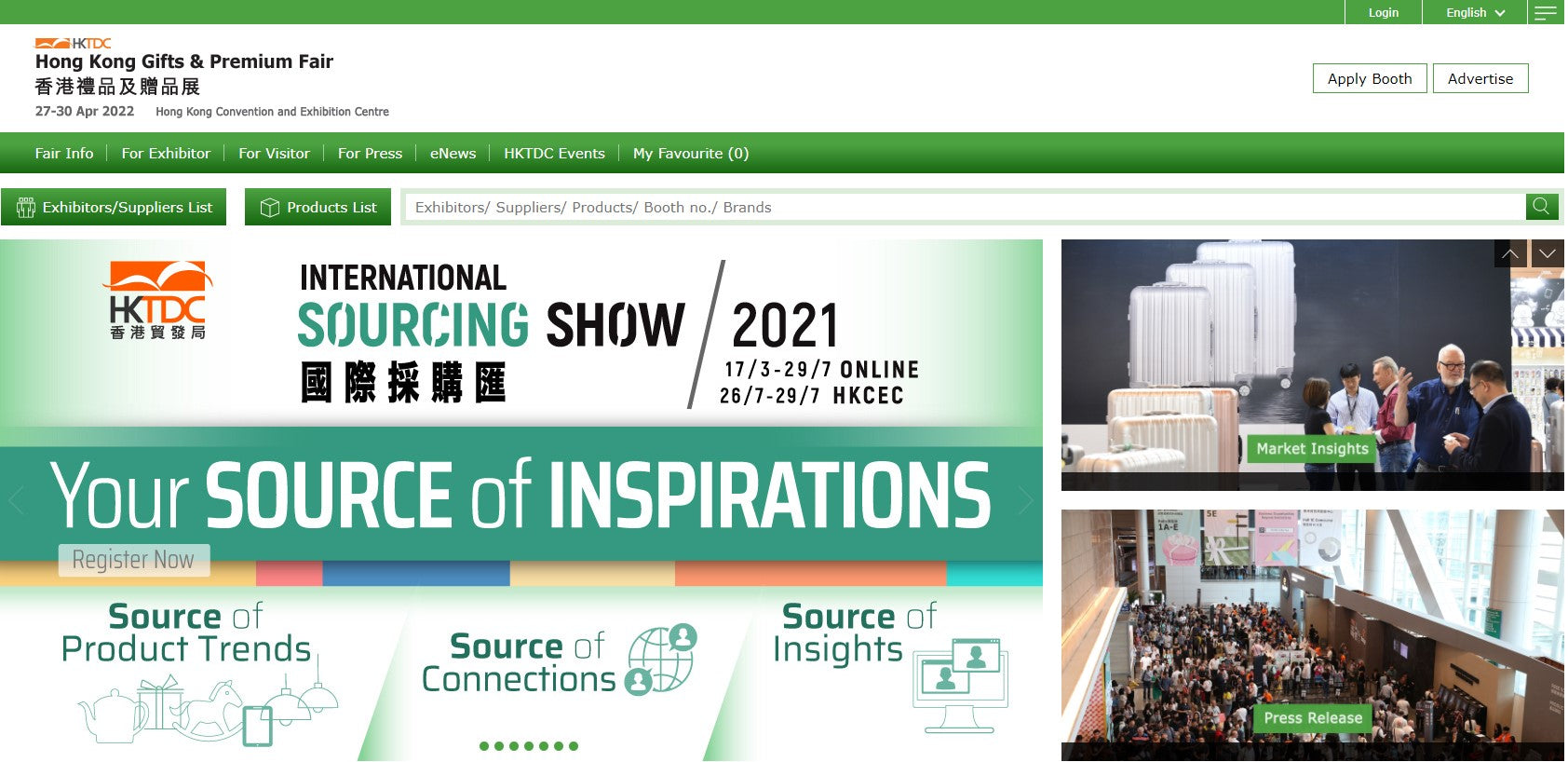 news-Lexuma-Agent-Product-Travel-Scratch-Maps-listed-on-the-Sourcing-on-hktdc-com-event-page-Hong-Kong-Gifts-and-Premium-Fair-exhibition