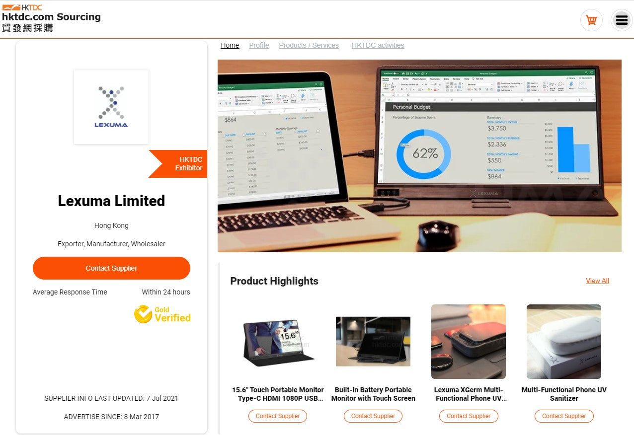news-Lexuma-Agent-Product-Travel-Scratch-Maps-listed-on-the-Sourcing-on-hktdc-com-event-page-Hong-Kong-Gifts-and-Premium-Fair-lexuma-official-page