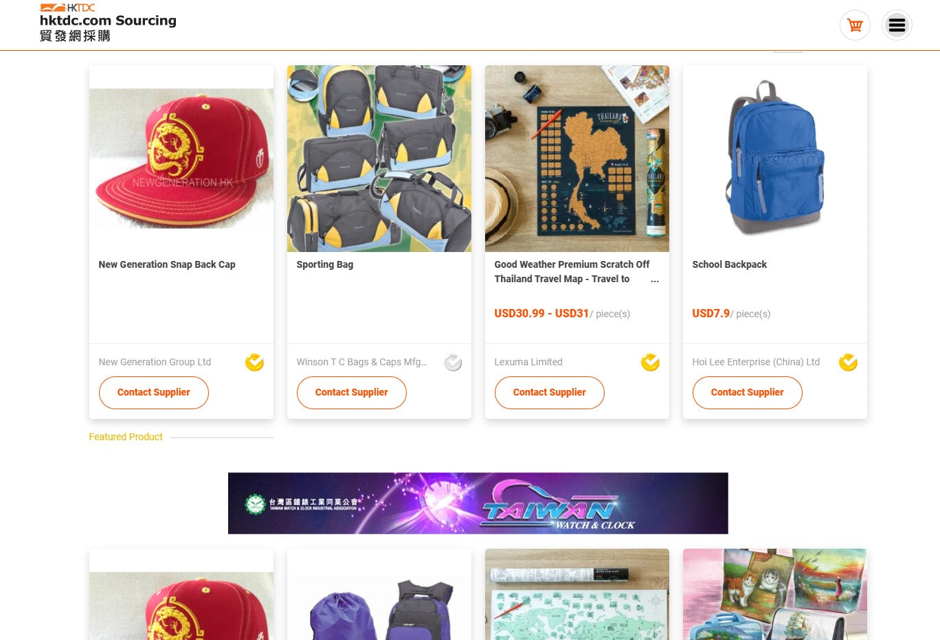 news-Lexuma-Agent-Product-Travel-Scratch-Maps-listed-on-the-Sourcing-on-hktdc-com-event-page-Hong-Kong-Gifts-and-Premium-Fair-travel-goods-web