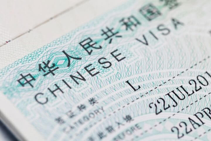 You must carry a entry visa to get into tibet - OurCoordinates