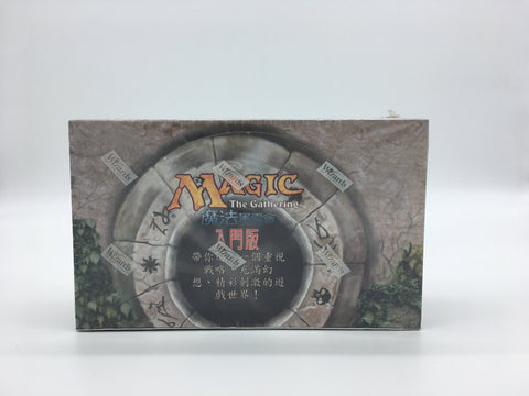 Traditional Chinese Portal Booster Box