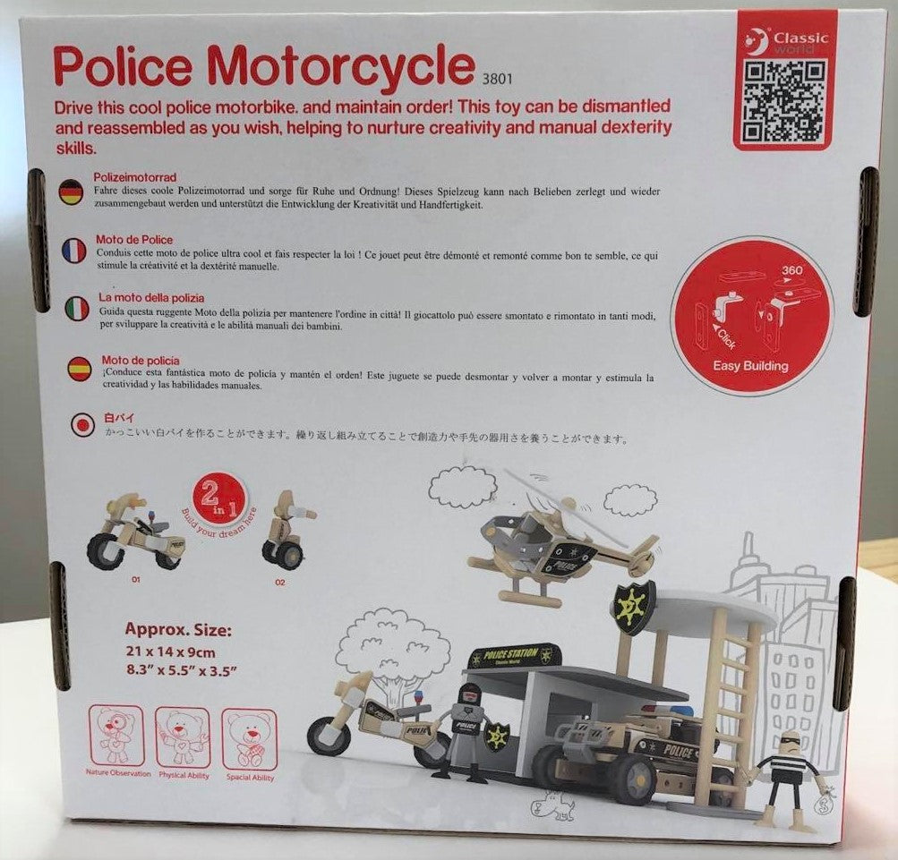 Classic World | Police Motorcycle | 27pc