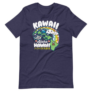 Kawaii Hawaii Aloha Cute Hawaiian Island T-Shirt