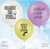FUN CLUB - Kids Pack Assorted Balloons