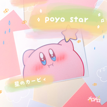 Load image into Gallery viewer, poyo star ぽよ星  [SPARKLE]