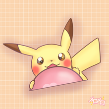 Load image into Gallery viewer, mini chu peeker  [SPARKLE]