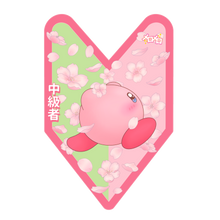 Load image into Gallery viewer, POYO wakaba leaf sticker [SPARKLE]