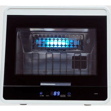 Load image into Gallery viewer, Carnation Multifunctional Sterilizer CRS48