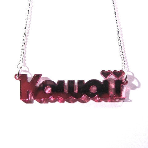 'KAWAII' Anime Style Pink Mirror Word Necklace