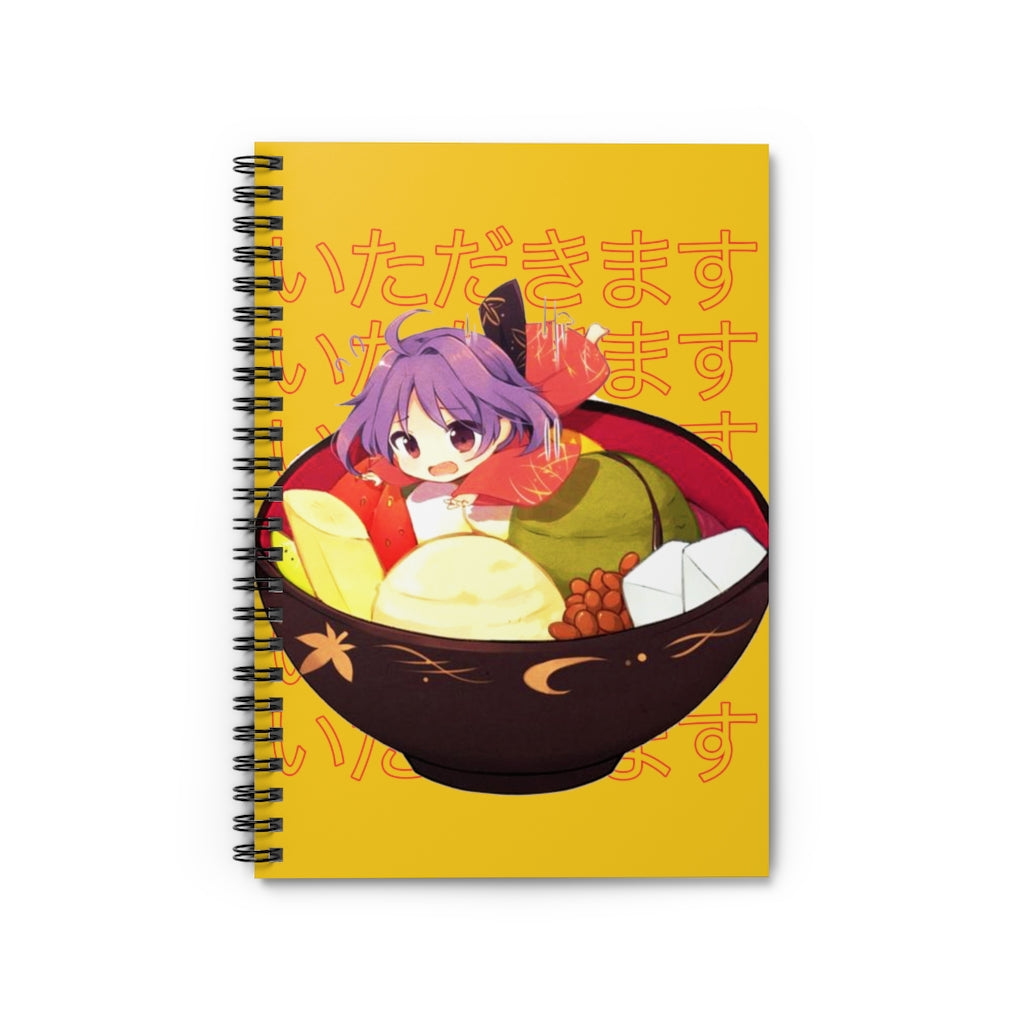 Itadakimasu Notebook
