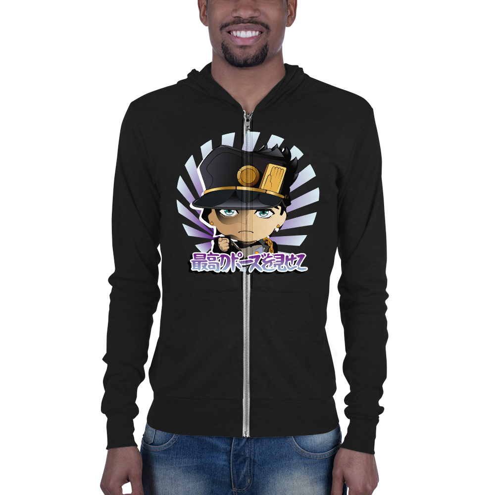 "Jojo ""Show me Your Best Pose"" Zipper Hoodie"