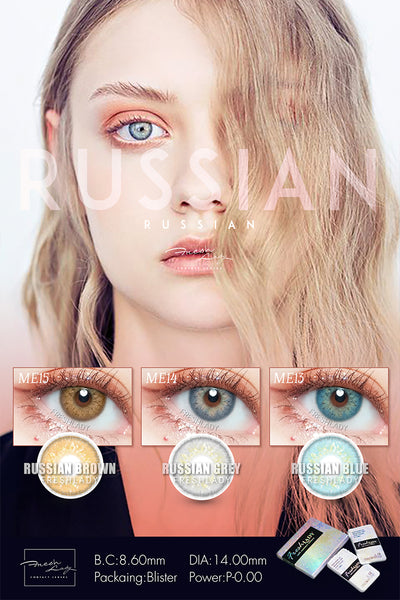 Are Colored Circle Lenses Safe And Buy With Affordable Price?