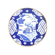 Canton Blue Serving Tray