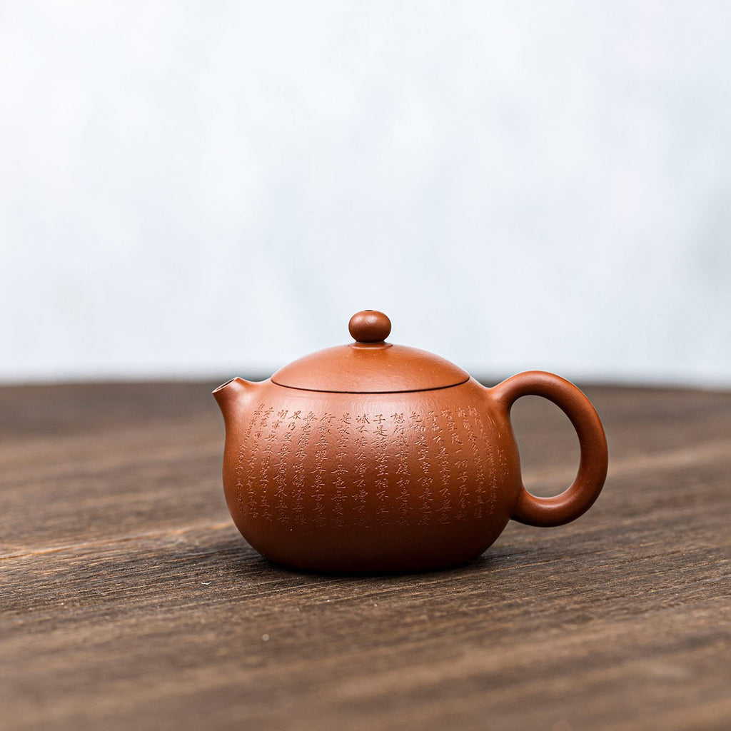 Xishi Yixing Teapot 160ML