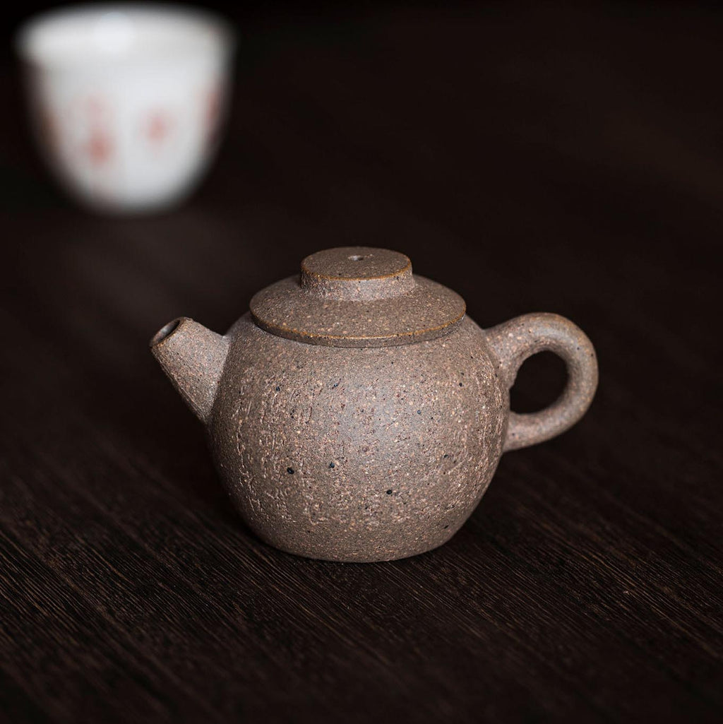 Ju Lun Yixing Teapot 85ML