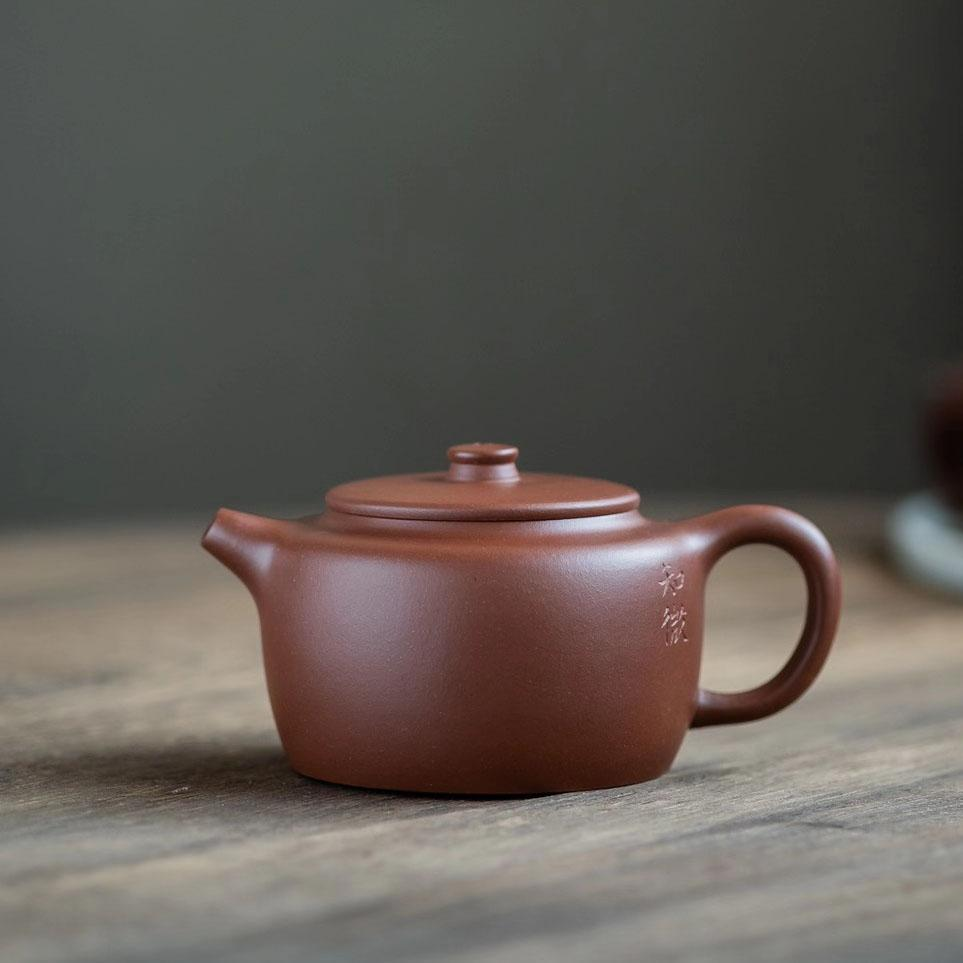 Zhi Wei Yixing Teapot 150ML