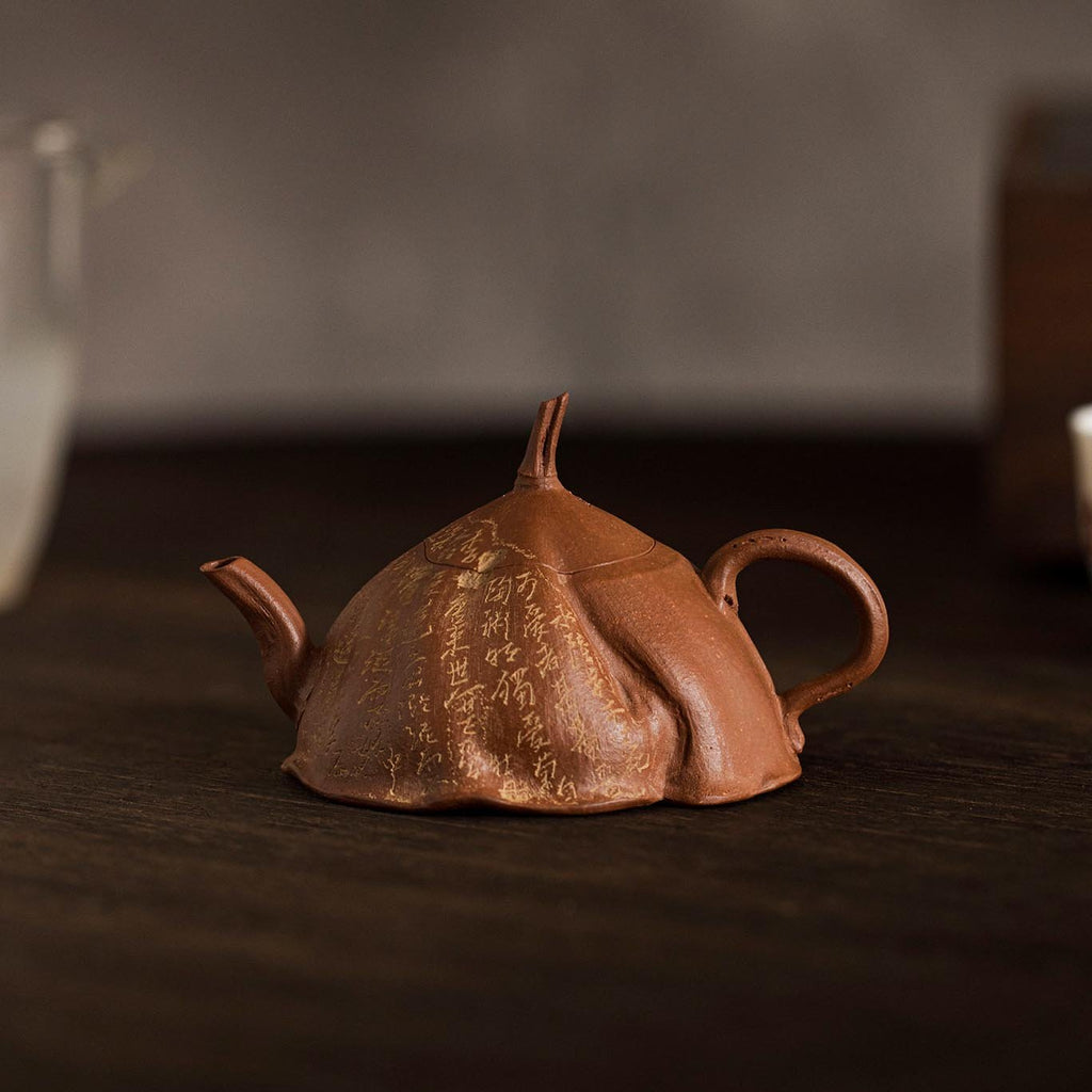 Lotus Seedpod Yixing Teapot 100ML