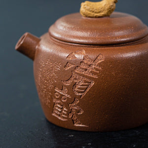 Bergamot yixing teapot 130ML
