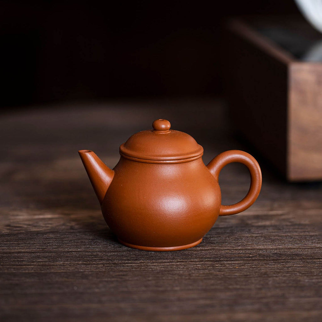 Guava Yixing Teapot 100ML