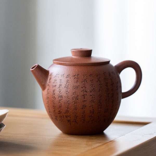 Ju Lun Yixing Teapot 160ML