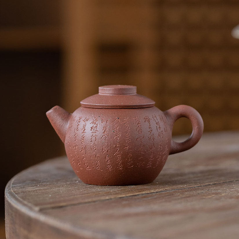 Ju Lun Yixing Teapot 90ML