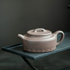 Xia Yin (侠隐) Yixing Teapot 150ML