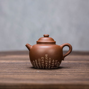 Quan Niu Yixing Teapot 180ML